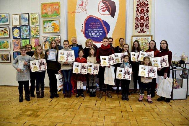 Роботи учасників конкурсу імені Людмили та Миколи Мазурів показали на виставці у Хмельницькому, фото-2