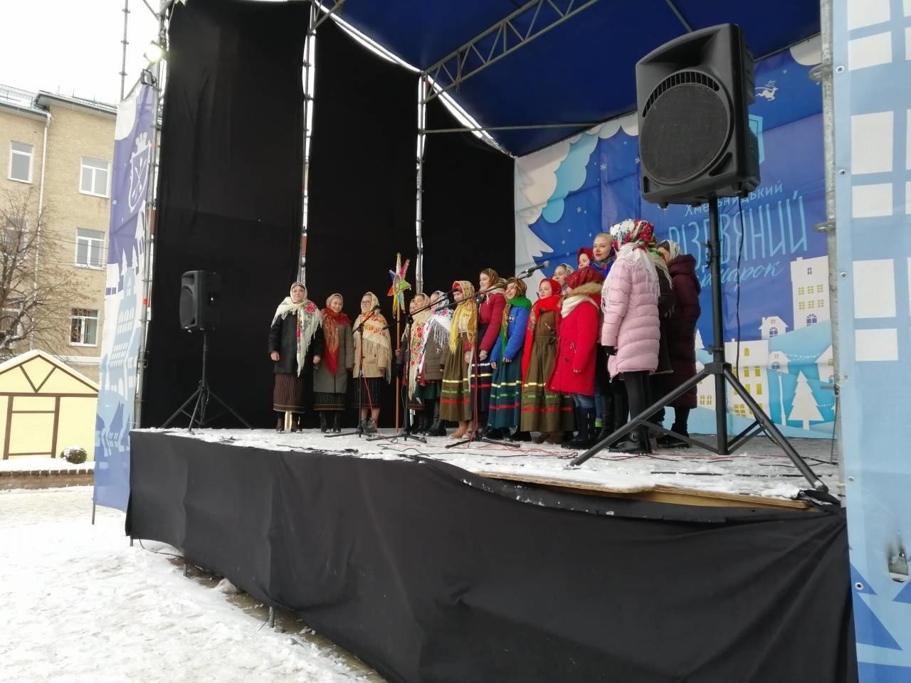 Нова радість стала: Хмельницький приєднався до акції одночасного виконання колядки.ФОТО.ВІДЕО, фото-4