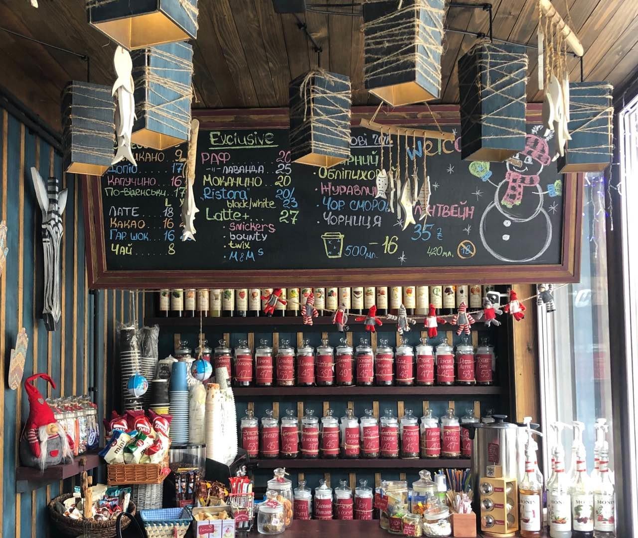 Кохання з присмаком кави: де у Хмельницькому провести День закоханих, фото-2