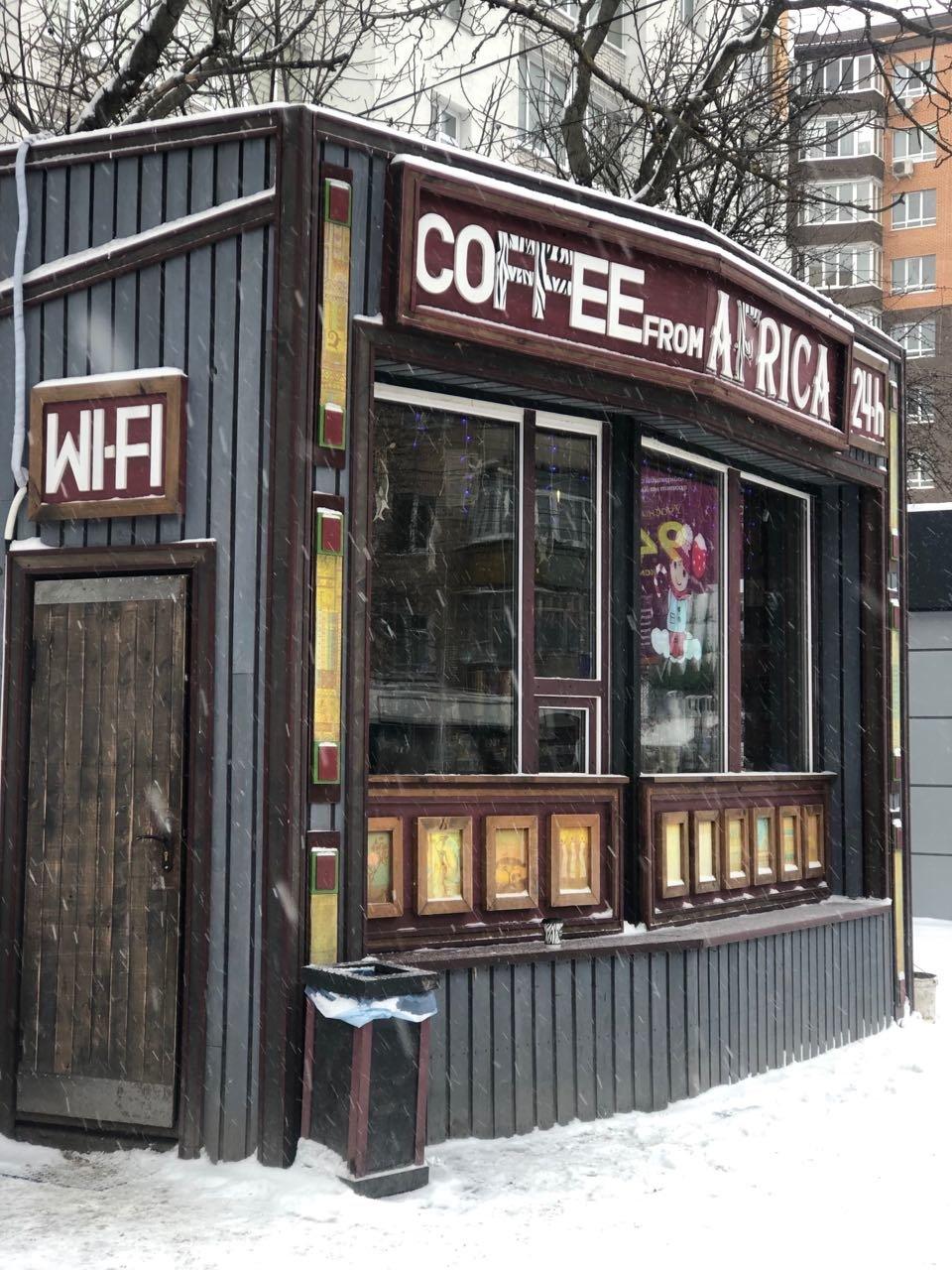 Кохання з присмаком кави: де у Хмельницькому провести День закоханих, фото-4