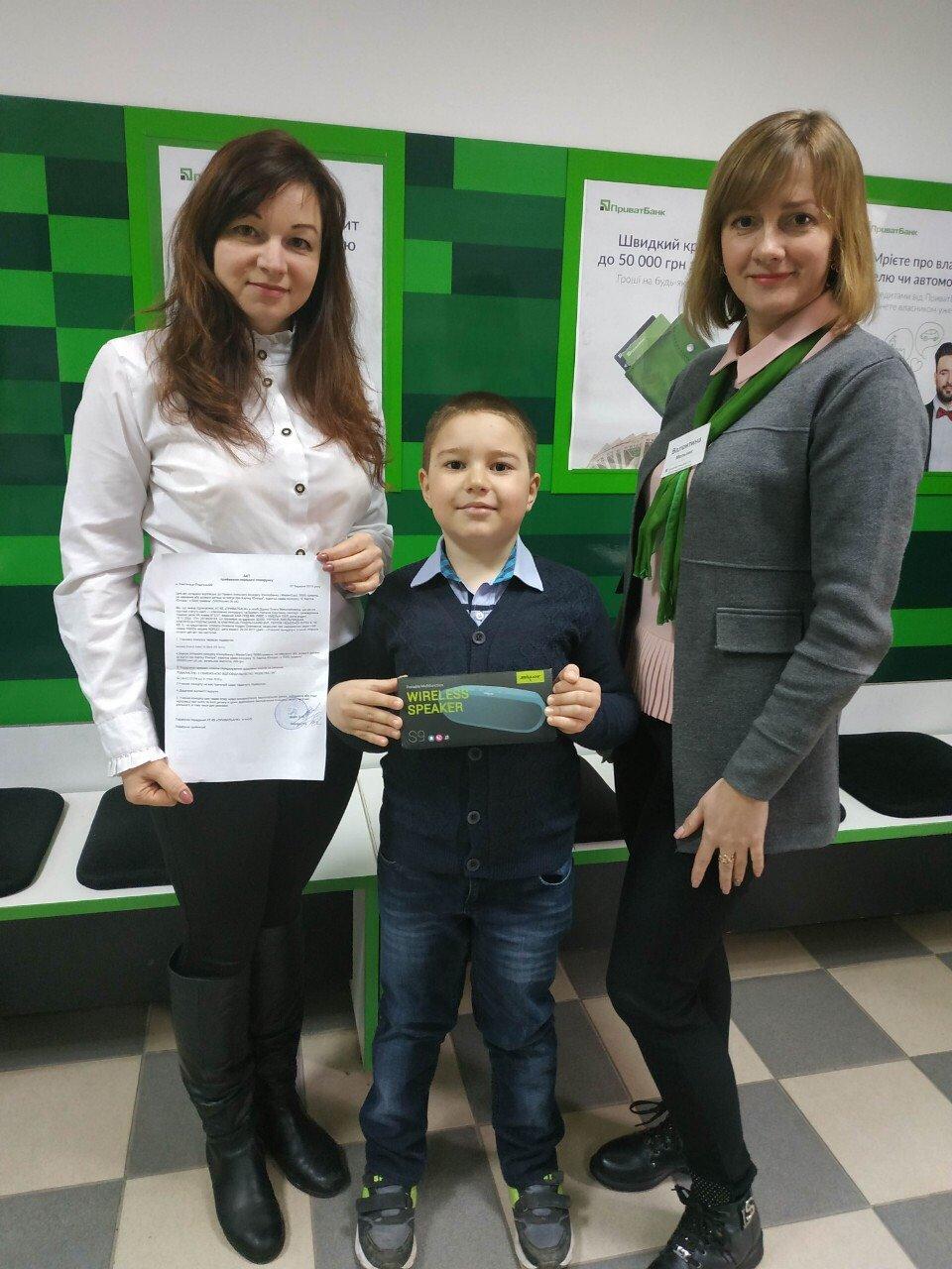 Школяр з Кам'янця-Подільського переміг в акції ПриватБанку завдяки своїй мамі, фото-1