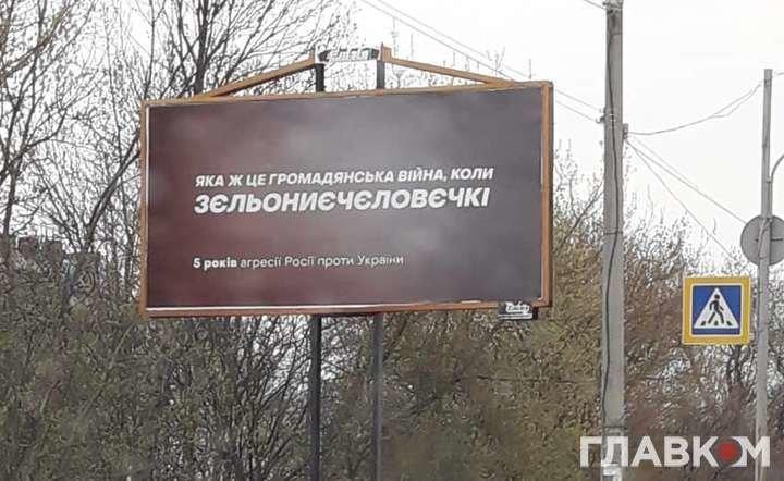 """Путін, Порошенко та """"зєльониєчєловєчки"""" з'явились у Хмельницькому, фото-3"""