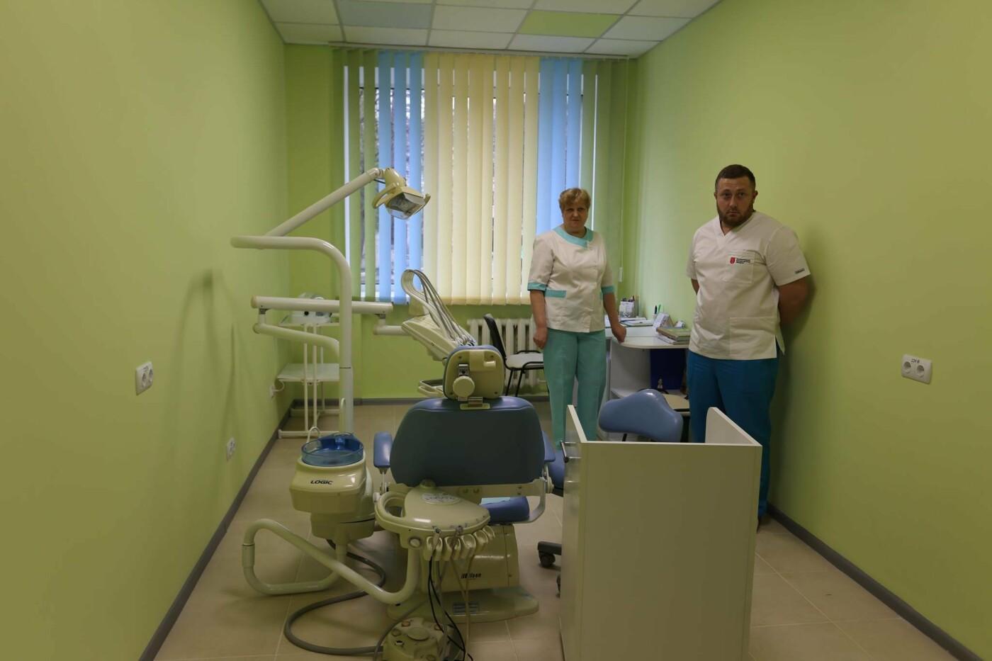 Міська дитяча стоматологія отримала нове приміщення та обладнання, фото-1