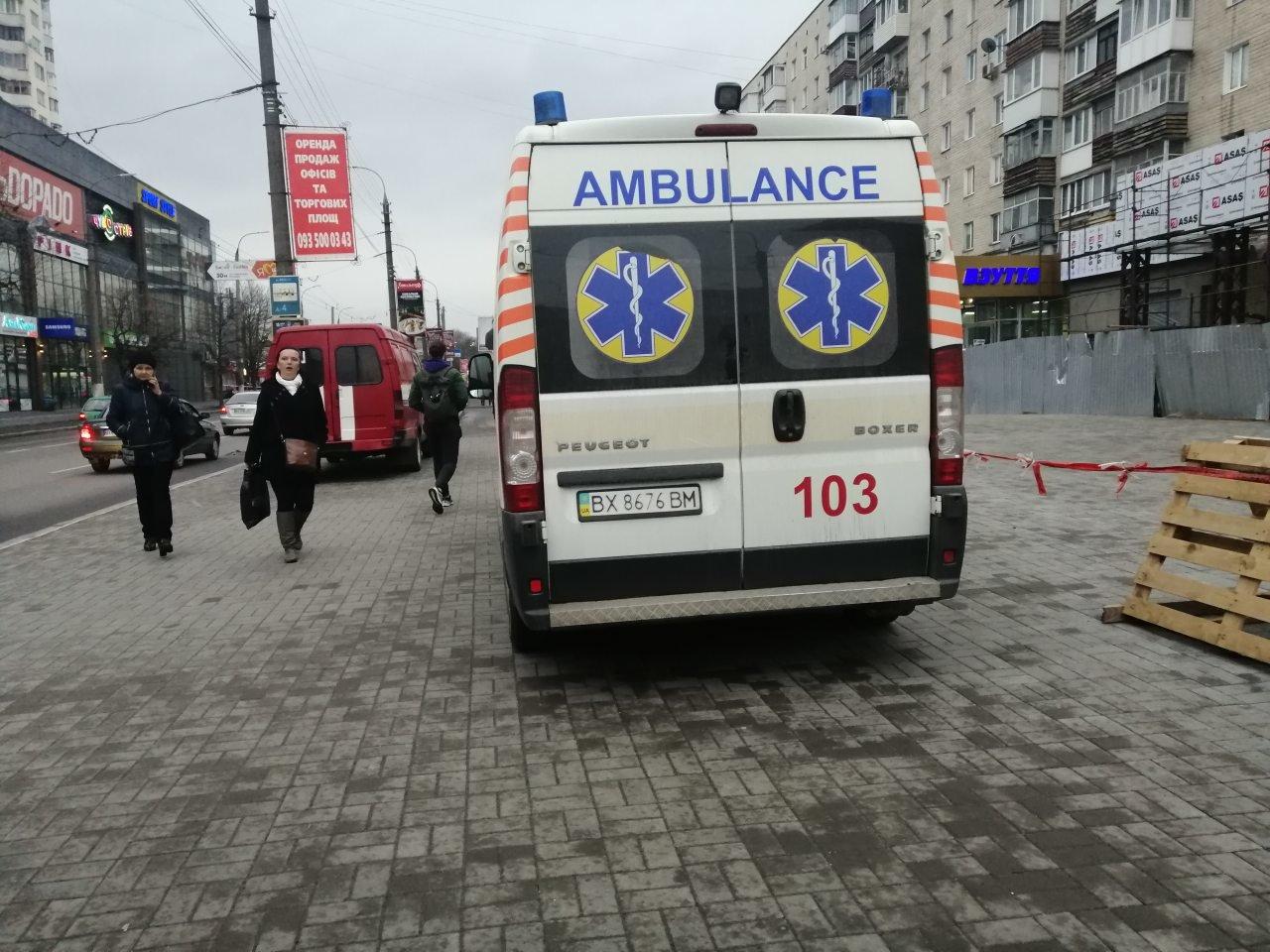 У  Хмельницькому знову повідомили про замінування розважального центру (фото, відео), фото-2