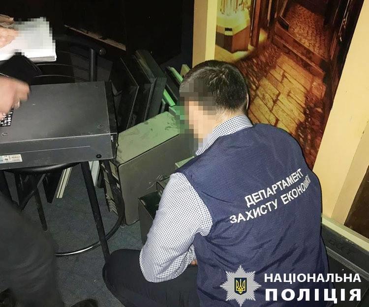 """У Хмельницькому """"прикрили"""" гральний заклад під маскою Спортлото (фото), фото-1"""