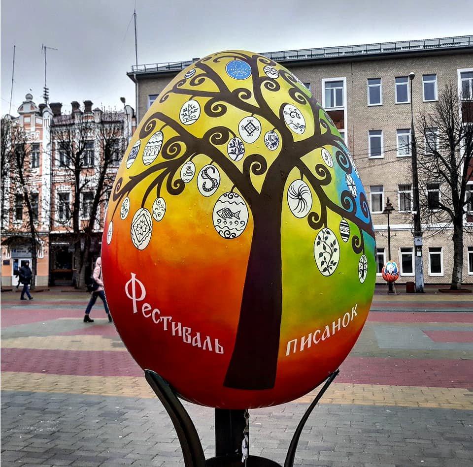 У Хмельницькому встановили велетенські писанки (фото, відео), фото-6