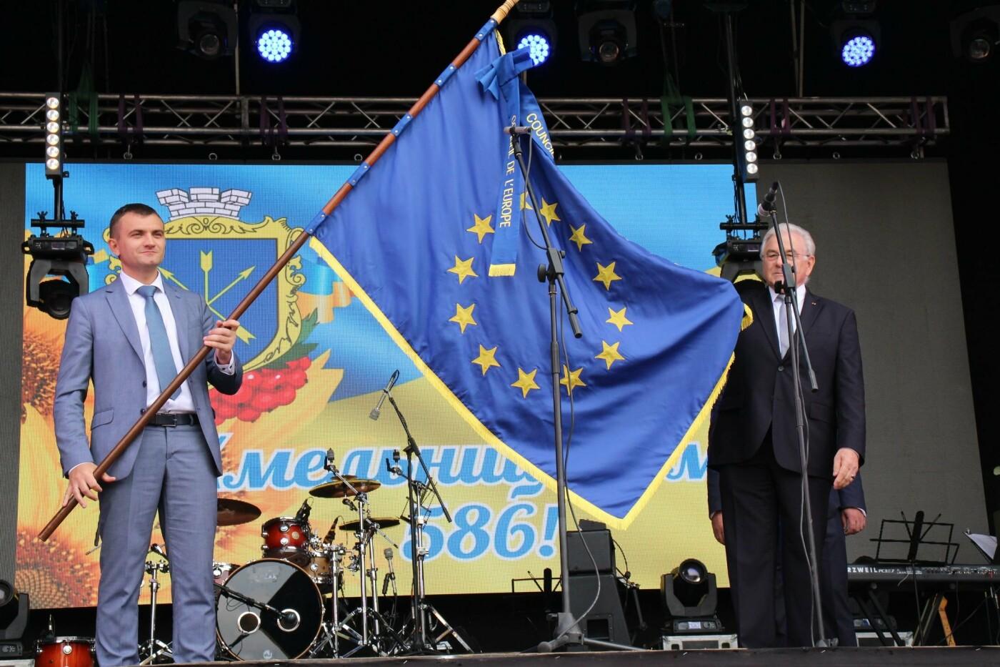 Хмельницький відзначено почесною нагородою Ради Європи, фото-1