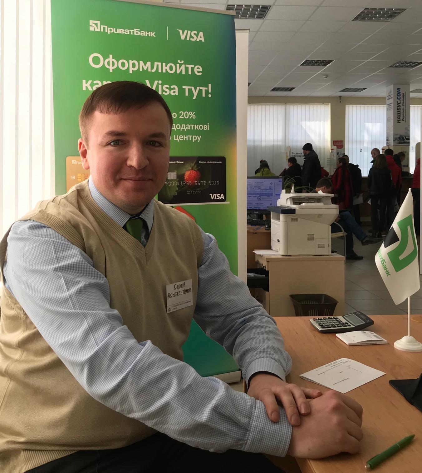У візовому центрі Хмельницького можна отримати послуги з 20% кешбеком, фото-2