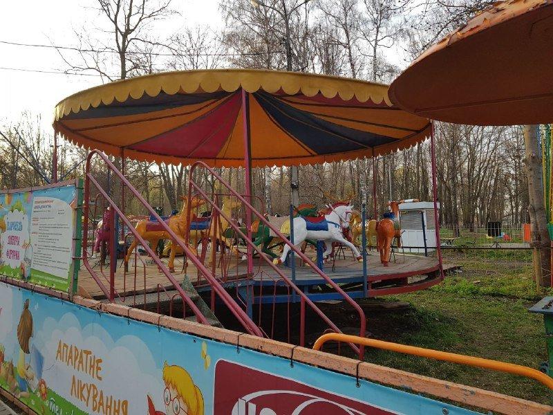 Атракціони у Хмельницькому: ціна та час роботи, фото-3