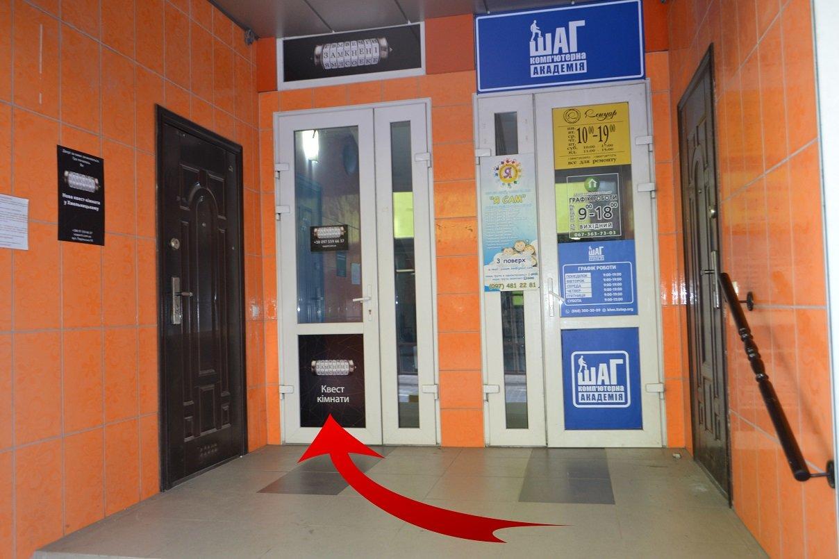 """Опинись на Мадагаскарі: У Хмельницькому відкрилась квест-кімната """"Замкнені"""", фото-2"""