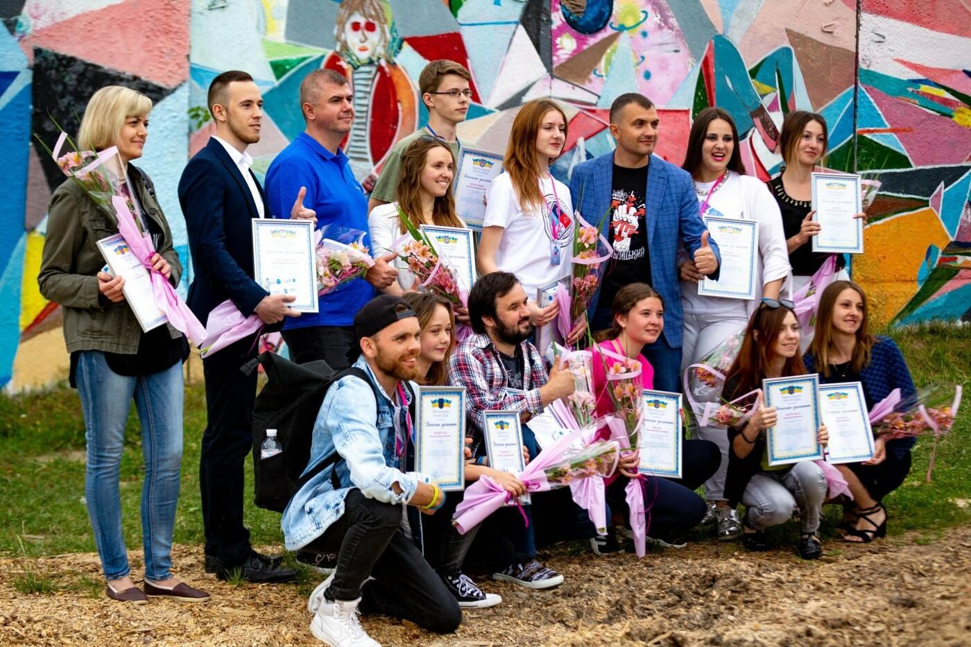 У Хмельницькому пройшов молодіжний фестиваль до Дня Молоді (фото), фото-5