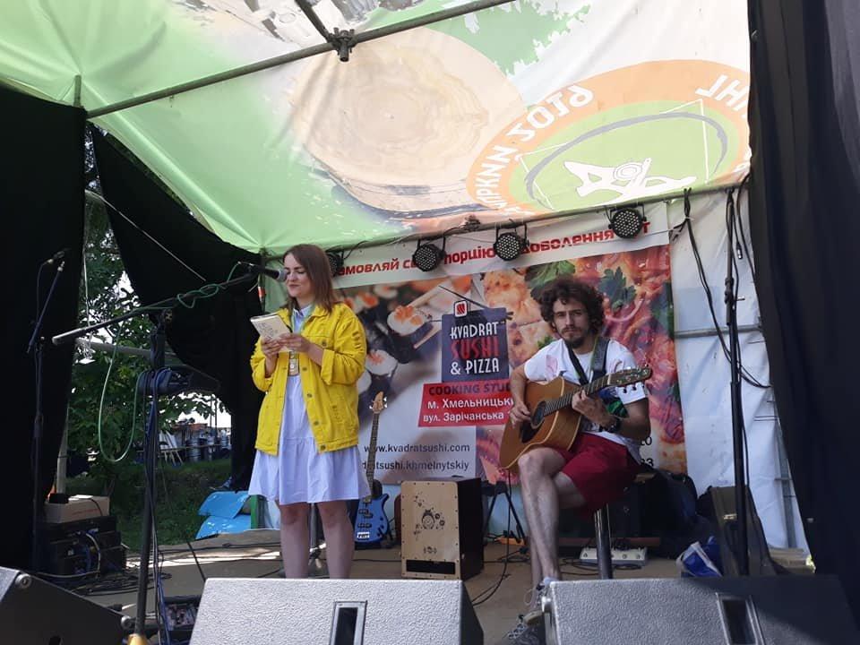 У Хмельницькому пройшов молодіжний фестиваль до Дня Молоді (фото), фото-22