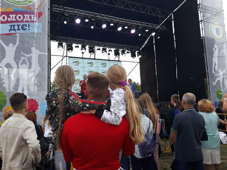 У Хмельницькому пройшов молодіжний фестиваль до Дня Молоді (фото), фото-36