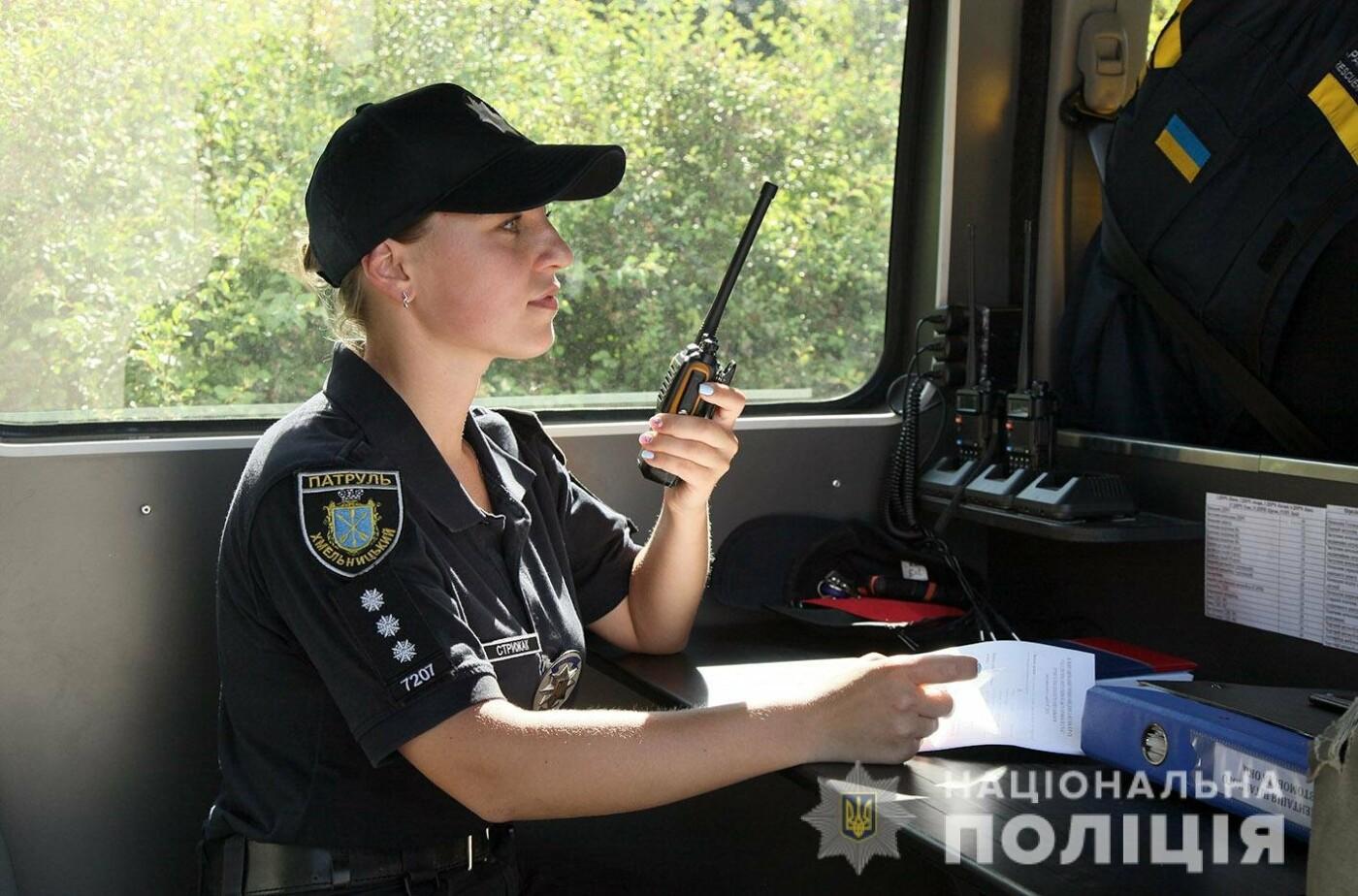 У Хмельницькому правоохоронці продовжують підготовку до забезпечення публічної безпеки і порядку під час виборів , фото-5