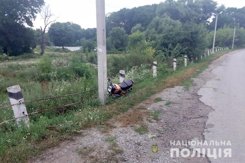 Минулої доби в ДТП на Хмельниччині травмувалися два мотоциклісти  , фото-1