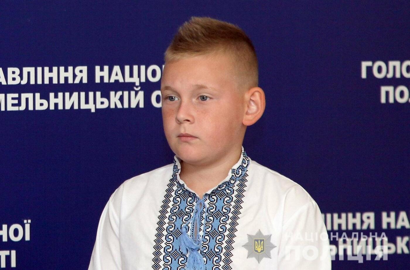 Хмельницькі правоохоронці нагородили відзнакою 13-річного хлопчика (фото, відео), фото-1