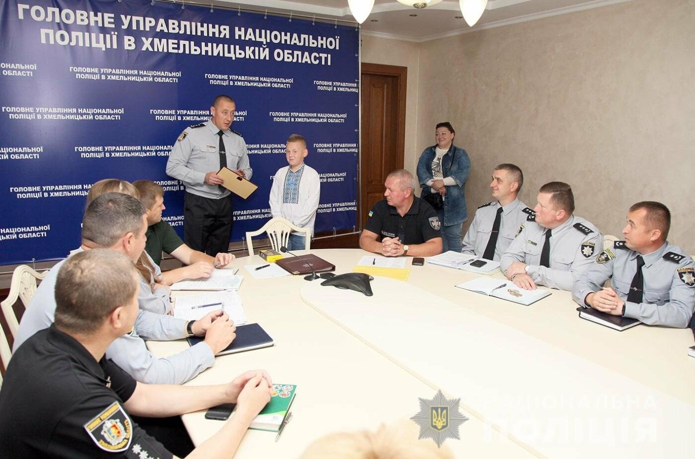 Хмельницькі правоохоронці нагородили відзнакою 13-річного хлопчика (фото, відео), фото-2