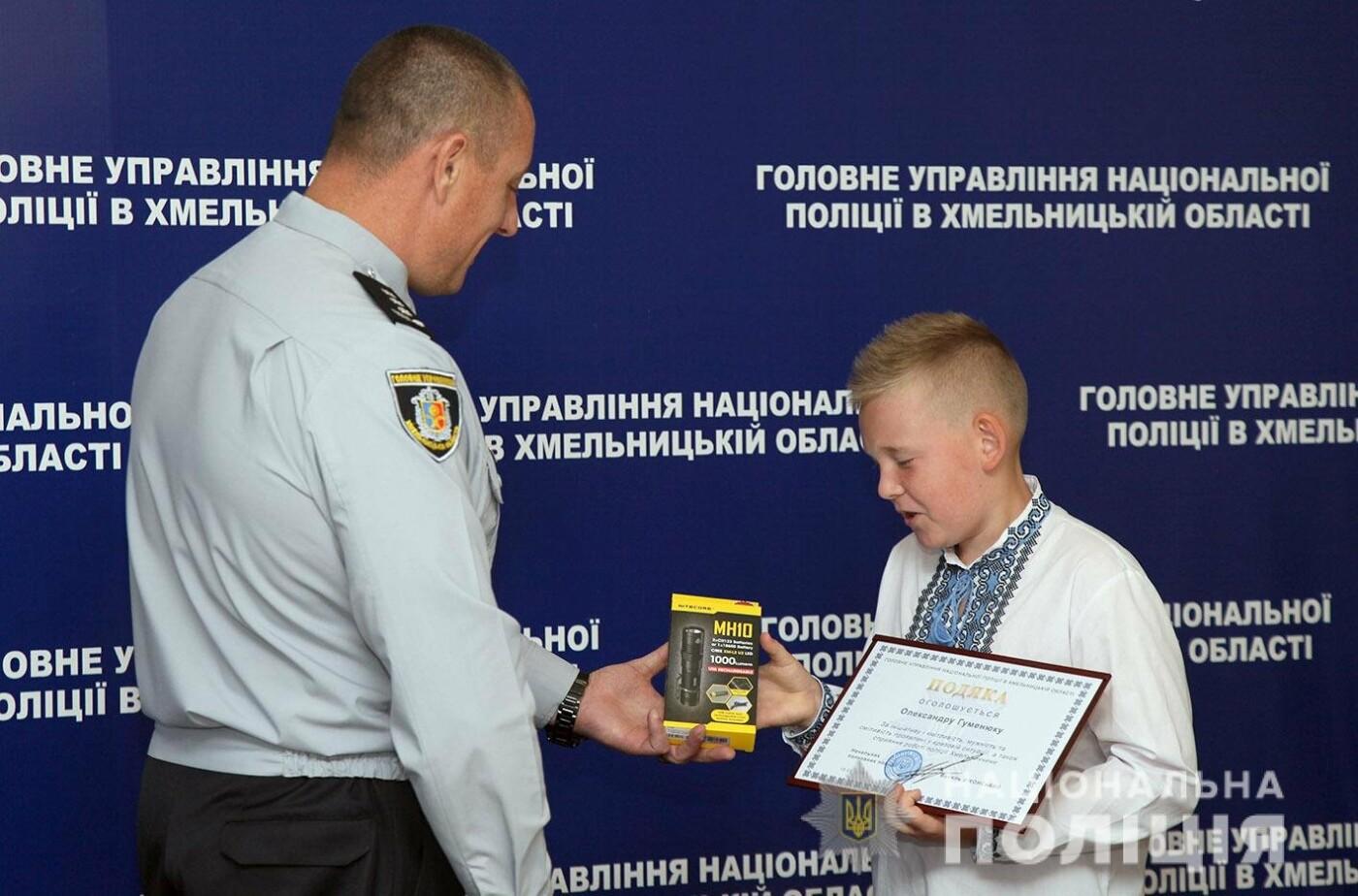 Хмельницькі правоохоронці нагородили відзнакою 13-річного хлопчика (фото, відео), фото-3
