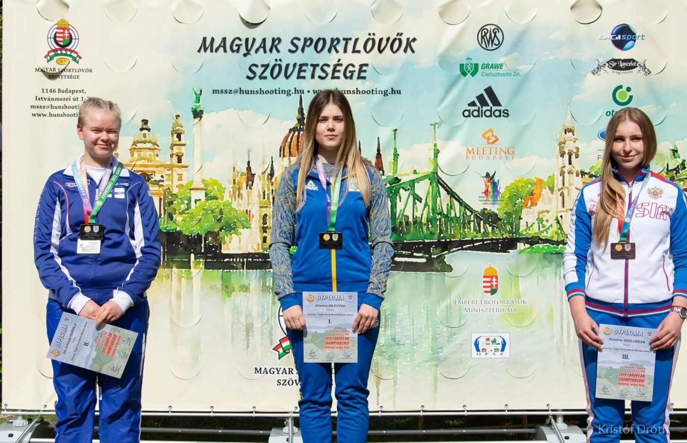 Хмельничани успішно виступили у складі збірної України на Чемпіонаті Європи з кульової стрільби, фото-2