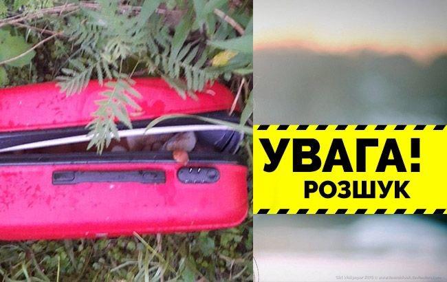 Хлопчик у валізі: новий поворот в жахливому злочині (відео, фото 18+), фото-1