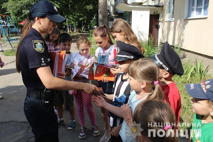 У Хмельницькому триває профілактична акція «Безпечний двір – безпечне місто!»  (фото), фото-3