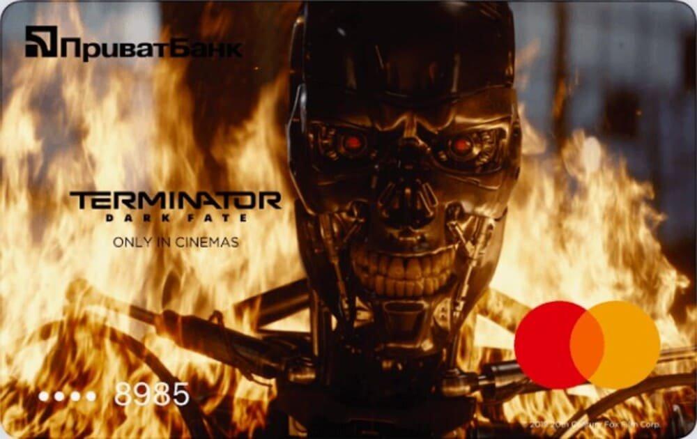 Картки ПриватБанку вдяглись у шкіру Термінатора, фото-1