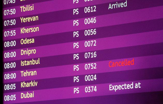 Авіакатастрофа в Ірані: на борту українського лайнера перебували 176 осіб (фото, відео), фото-4