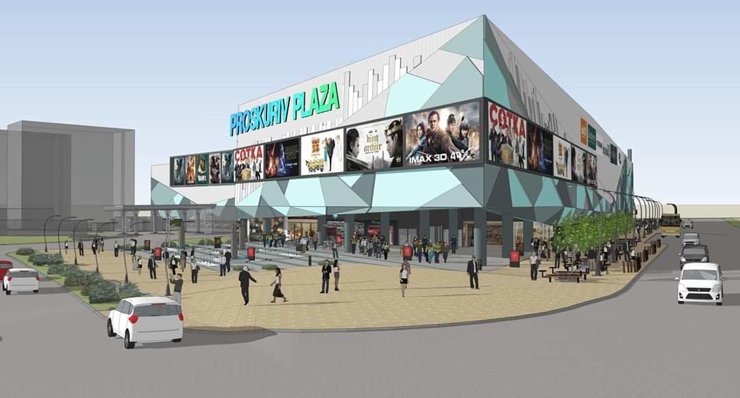 У Хмельницькому відкриється найбільший ТРЦ - Proskuriv Plaza, фото-3