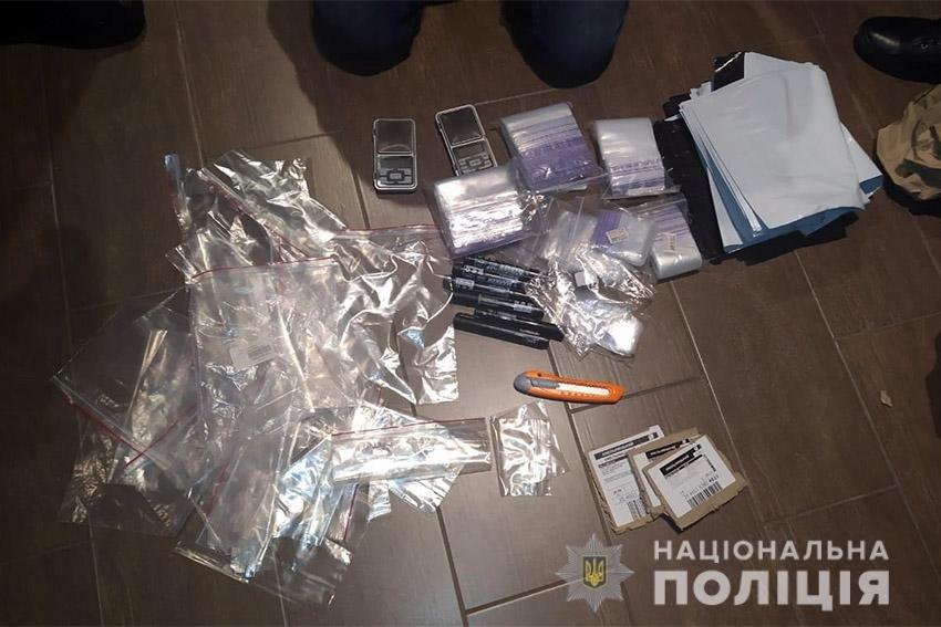 У Хмельницькому чоловік продавав через інтернет прекурсори  (фото), фото-4