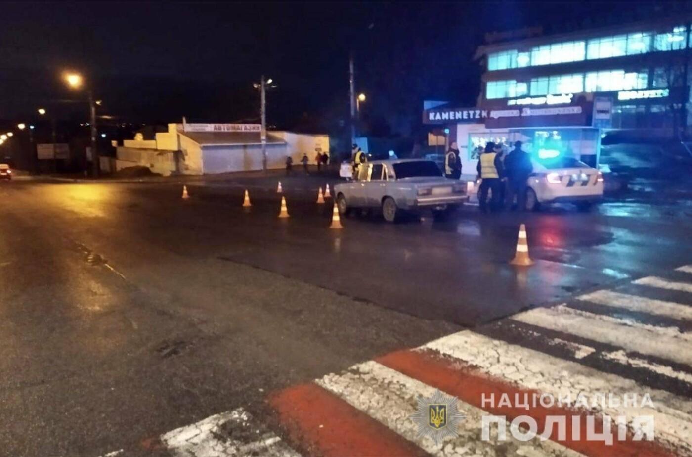 На Хмельниччині під колесами автівок травмувалися троє пішоходів, фото-1