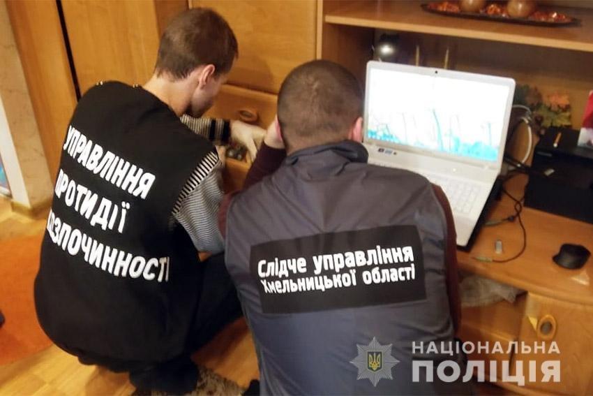 У Хмельницькому викрили міжрегіональну групу, яка займалась збутом наркотиків методом закладок (фото), фото-3