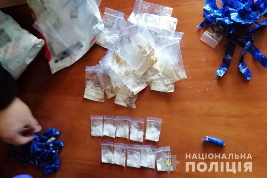 Хмельницькі поліцейські вилучили в закладчика-гастролера наркотиків на 180 тисяч гривень (фото), фото-5