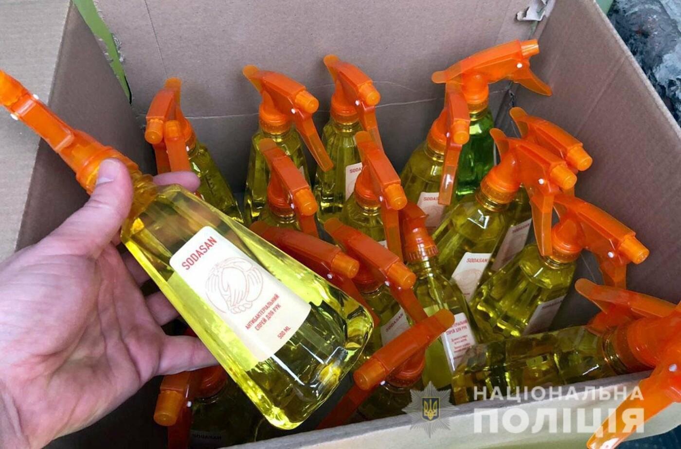 На Хмельниччині кіберполіція виявила чоловіка, який здійснював незаконну торгівлю антисептичним засобом , фото-1