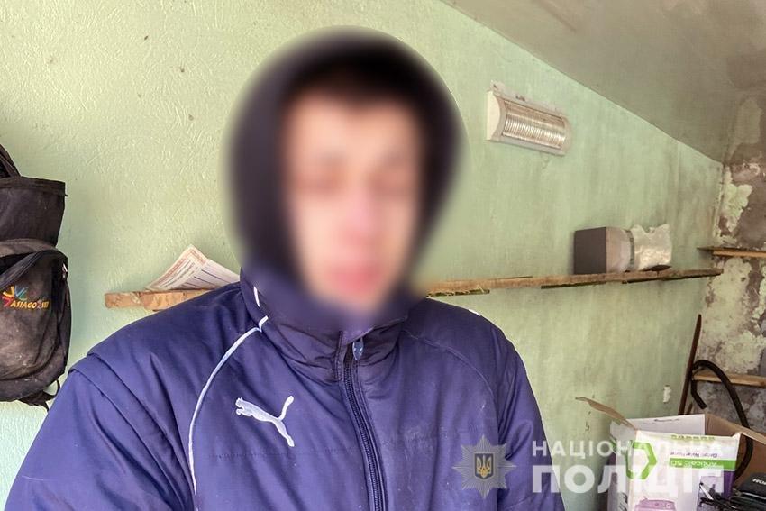 На Хмельниччині поліцейські вилучили у 18-річного юнака наркотиків на 140 тисяч гривень , фото-2