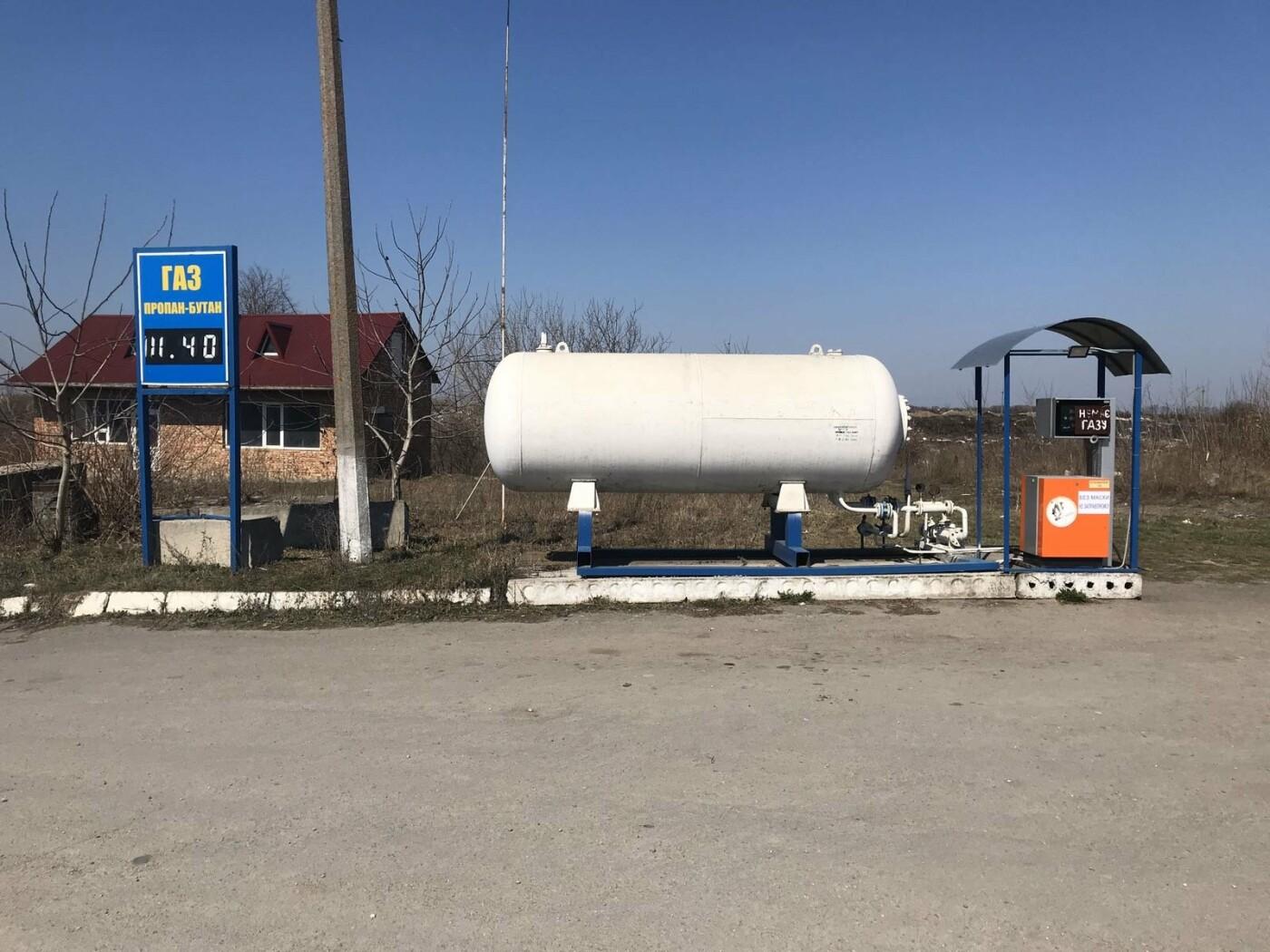 Правоохоронцями Хмельниччини припинено діяльність нелегальної газової АЗС (ФОТО), фото-1