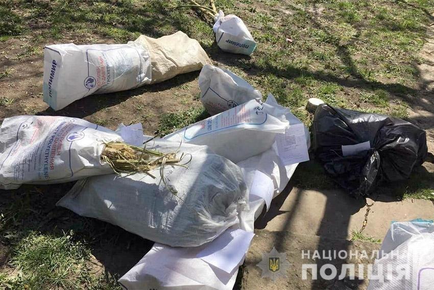 На Хмельниччині поліцейські затримали двох жителів Херсону з 5-ма кілограмами канабісу, фото-4