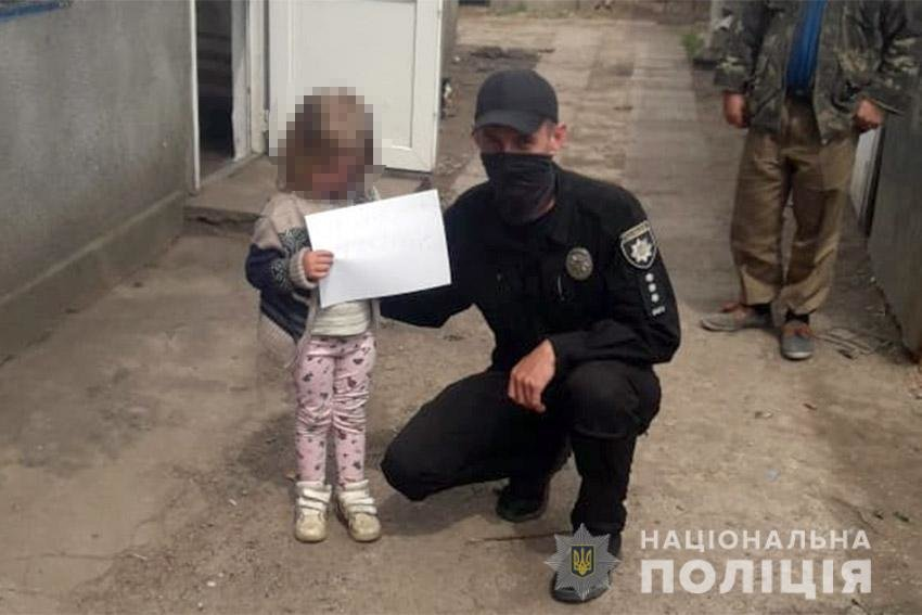 На Хмельниччині минулої доби поліцейські оперативно розшукали двох зниклих дітей , фото-2