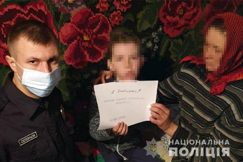 На Хмельниччині минулої доби поліцейські оперативно розшукали двох зниклих дітей , фото-1