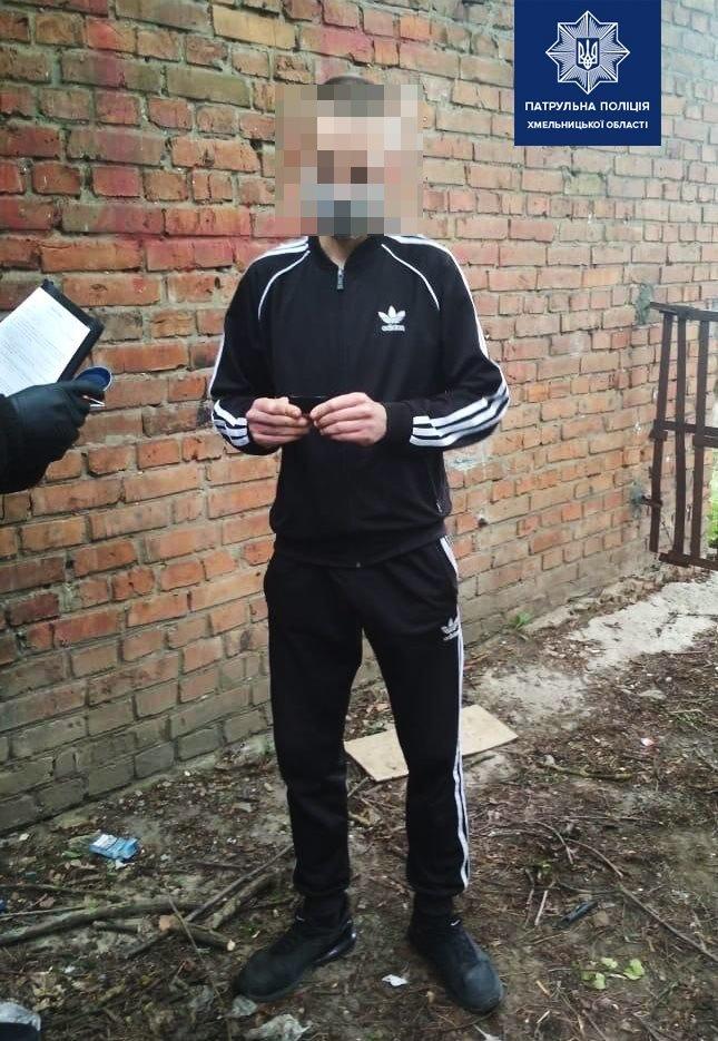 Кримінальний Хмельницький: правоохоронці продовжують виявляти у місцян наркотичні речовини (фото), фото-1