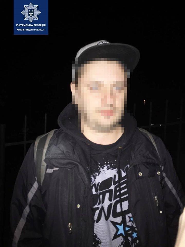 Кримінальний Хмельницький: правоохоронці продовжують виявляти у місцян наркотичні речовини (фото), фото-3