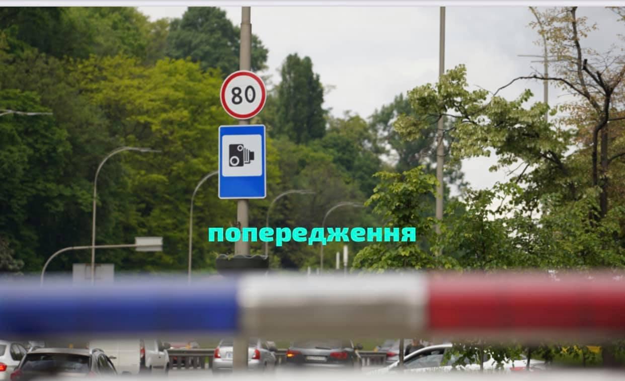 """""""Листи щастя"""" хмельницьким водіям почнуть приходити в червні. У МВС роз'яснили деталі, фото-1"""