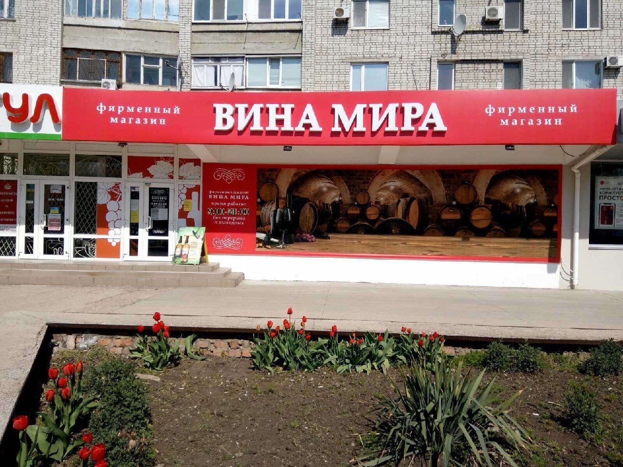 Помічник для мандрівників - гід по Бердянську!, фото-92