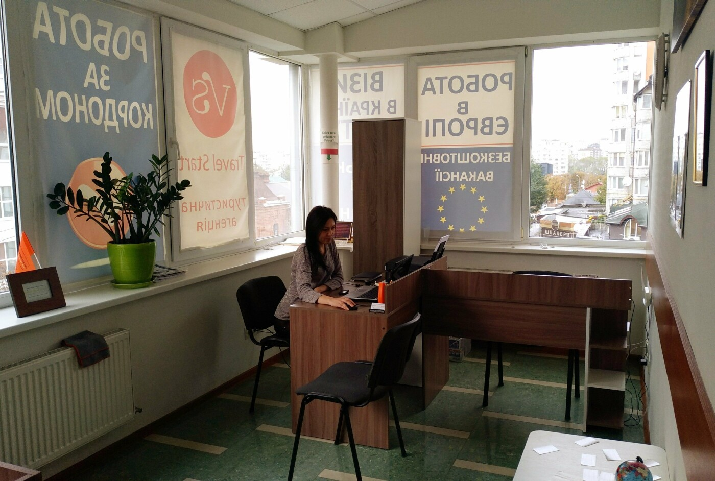 У Хмельницькому відкрилася філія європейської агенції праці, фото-1
