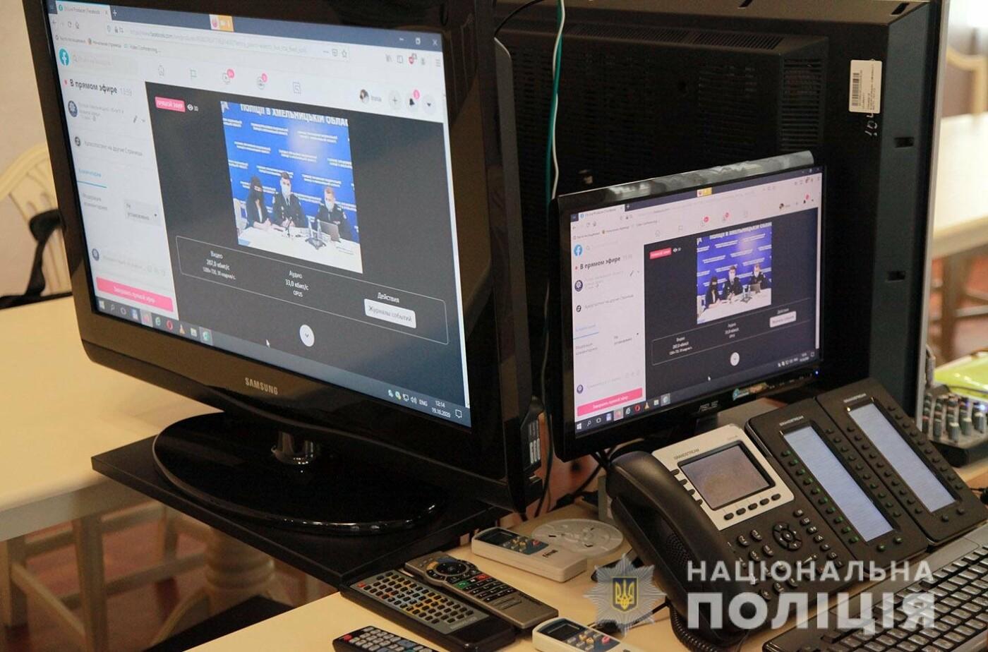 В поліції Хмельницької області відбувся брифінг на тему відповідальності за порушення виборчого законодавства , фото-2