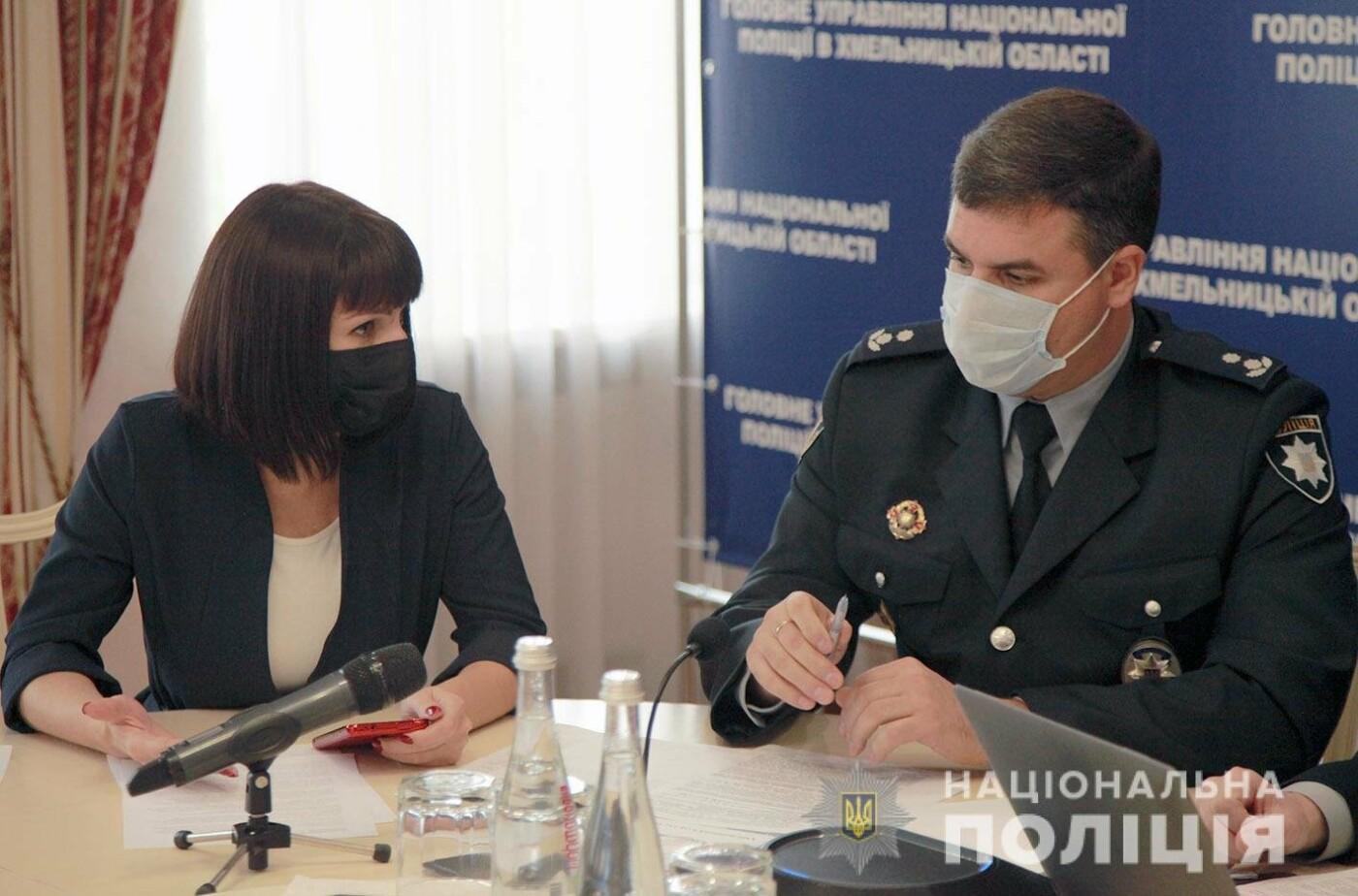 В поліції Хмельницької області відбувся брифінг на тему відповідальності за порушення виборчого законодавства , фото-1