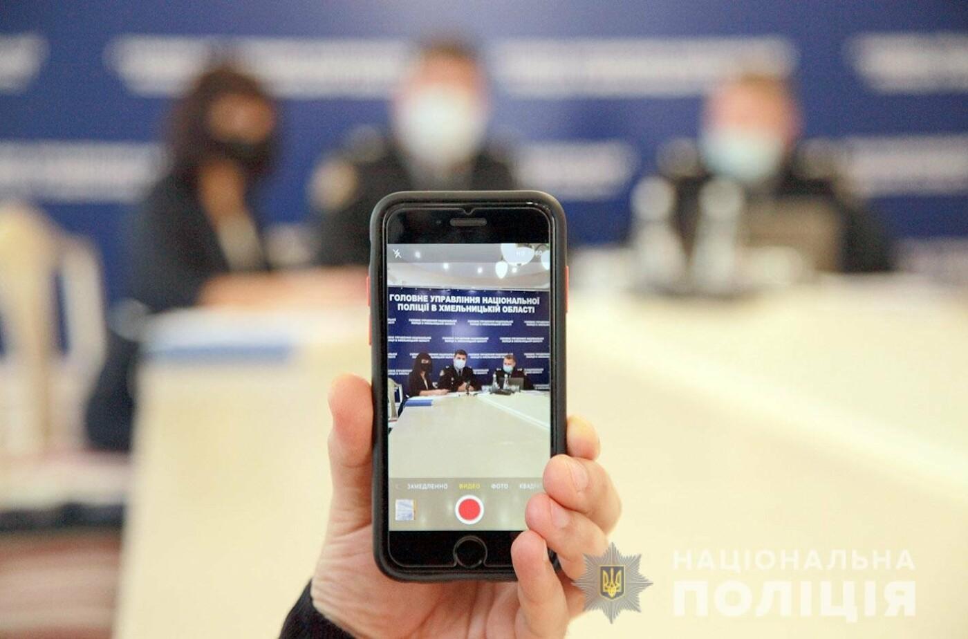 В поліції Хмельницької області відбувся брифінг на тему відповідальності за порушення виборчого законодавства , фото-3