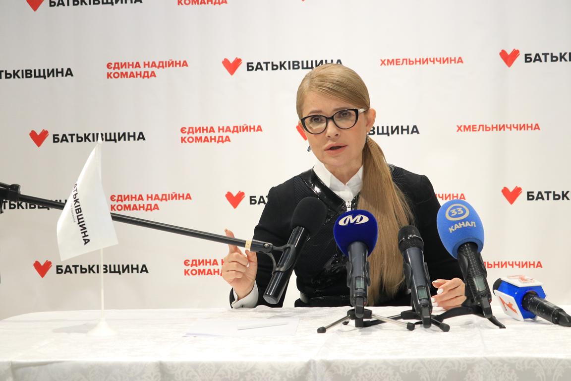 Юлія Тимошенко та команда «Батьківщини» знають як протистояти епідемії і кризі, фото-1