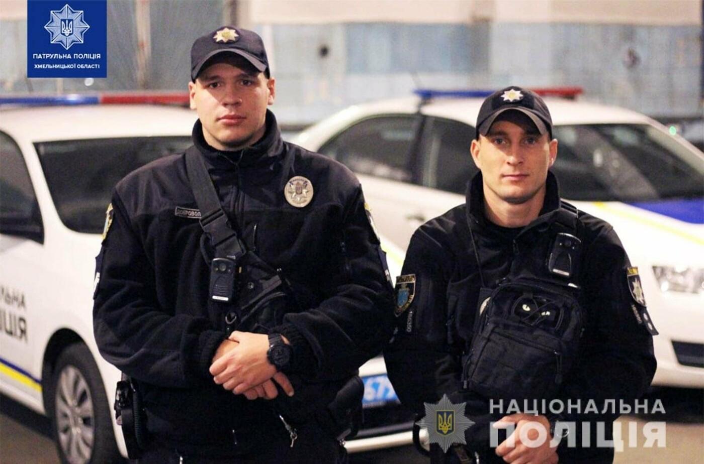 У Хмельницькому патрульні оперативно затримали дует грабіжників (ФОТО), фото-1