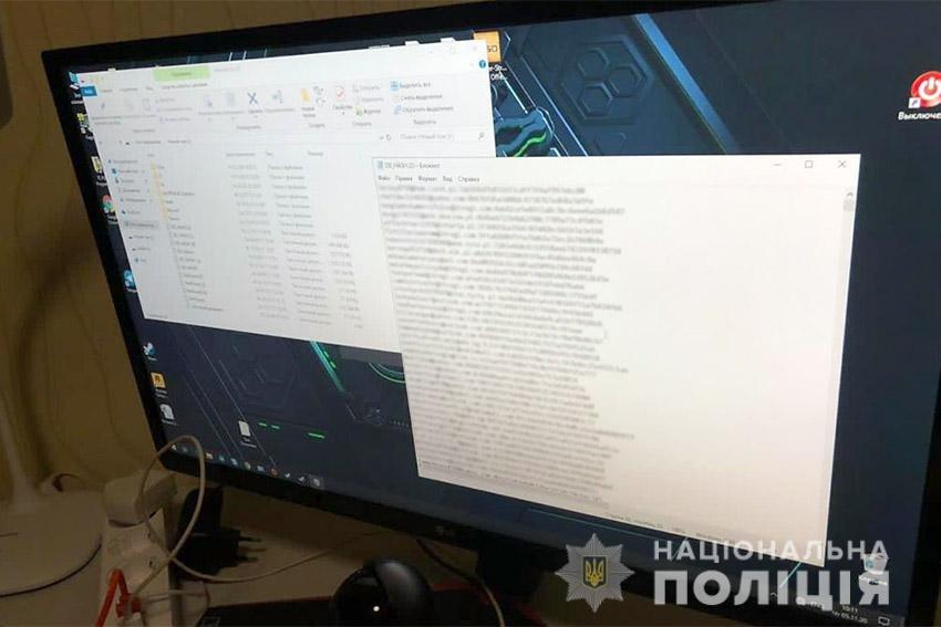 У Хмельницькому кіберполіцейські викрили злочинця, фото-2