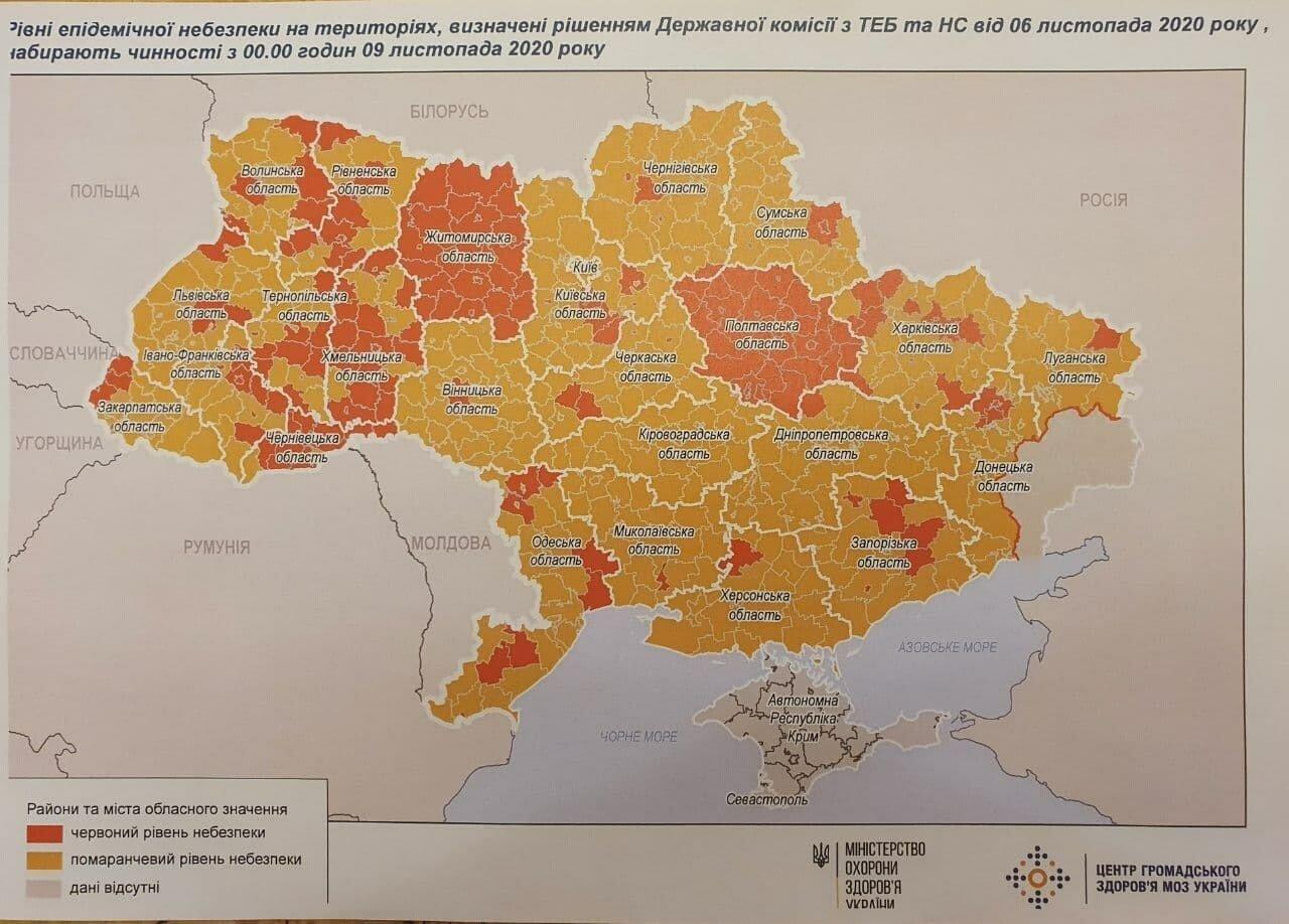 """""""Зелених"""" більше немає: в Хмельницькому вступили в силу оновлені зони карантину, фото-1"""